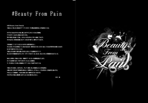 Beauty-From-Pain
