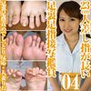 Moistly reaction wife Rio's 23 cm index finger watches long foot sole finger close-up viewing
