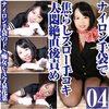 Do S Filthy CA Imaizumi Kana Nylon Gloves Flirting Throw Slow Handjob M M Man Inroced