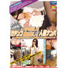 Shoot cum! entree! MILF seduction-Tokyo Shinagawa and his wife discovered in the Teno Yaesu area wanted the erotic-