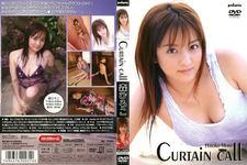 Curtain call Mori Yoshihiro.