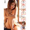 GOKUERO Hasegawa miku Vol.2