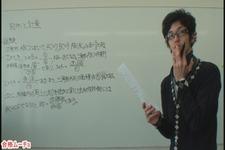 三角比-センター試験レベル問題&TIPs