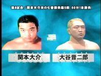 12/2/2001 Yokohama arena battle sekimoto Daisuke vs shinjiro Otani ( ZERO-ONE )