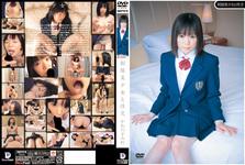 QBD-018 uniform girl fuck cute's [Violet]