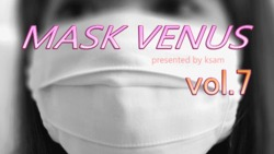 MASK VENUS vol.7 카나코 (2)