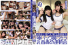 Every single circle ◎ spit 144 shots! Spit pack nose blowjob Nipple attack torture sports day / Mi Miura & Miu Kiritani