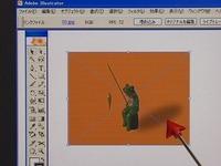 イラストレーターCS2 使い方講座 クリッピングマスク