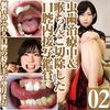 Owner of oral cavity full of individuality · Mochizuki Mayo Tooth Tooth Care Medicine Chronic Removal Oral Examination