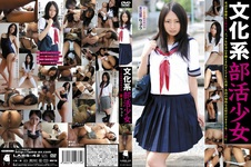 Culture of clubs girls English Department Ryo