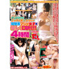 Pick up the naughty amateur women were neat and seriously girls flirt gently! 4 Hours