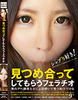 [New 7/2014 18, release: ahegao blowjobs guys get staring at stare at to get seen in upward glance