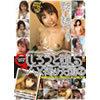 Cutie-Girls amateur daughter. Hame taking Heaven 2