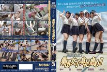 KKK-025 真夏の○○!集団女子臭足虐め!!