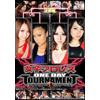 女子プロレス ワンデイトーナメント1