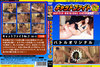 "All Catfight Vol.2 ""Cat fight Vol.2"""