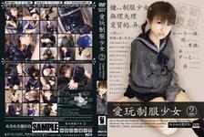 NMS-022 pet uniform girls (2)
