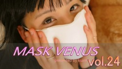 MASK VENUS vol. 24 Eri (2)