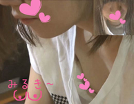 [Nipples, breasts] A certain be ● Ma circle scenery {vol.4} 3 people appeared! The last mom, various ... I see too much.