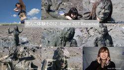 Mud Video #12