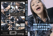 Be tempted to female school uniform NMS-046 uniform Mania made video