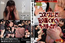 Back YT002 cosplay foot tickling why totally do! Vol.2