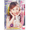 Dream shower treasure 32 students 奈奈