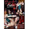 リョナFight!〜敗者レズレイプデスマッチ〜05