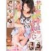 若奥さま's 2 raped (semi new and 3 Mbps)