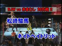 Dai Nippon Pro Wrestling 2002 senior half omnibus red vipers opposition against 2 matsuzaki junma vs ネイトヘイトリッド