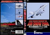 MCAS Iwakuni base Airshow 2006
