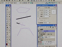 Manga Studio Pro3.0 how-to course ruler