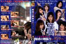 "Lesbian sex hegemony struggle seductive hip swing this [episode 5] now rival shop ""レオナルドアナコンダ"" Vice Manager, Yokoyama not vs lesbian sex shop ""リリーパール"" store manager-Riri koda"
