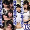 W Woman's Momiura Aya & Kiritani Miu's Spitting 48 Departures! W Tongue Running round face licking kiss