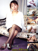 1000 Demons 4 Bimbo pickpocket mad erotic nymphomaniac woman masturbation Ascension video DVSK-004