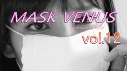 MASK VENUS vol.12 レイラ