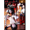 リョナFight!〜敗者レズレイプデスマッチ〜07