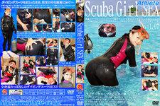 Scuba Girl SEX vol.07