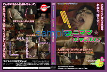 BODY BOMB! Saori vol,2 [640x360 1.2Mbps]