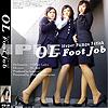 BYD-36 OL Foot Job