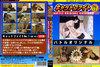 "All Catfight Vol.1 ""Cat fight Vol.1"""