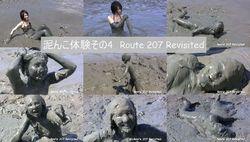 泥んこ体験その4