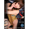 Tall ニューハーフデカペニ S Miss SMPD-12