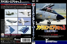 American air show Vol.3--U... S... airpower-