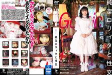 Intercourse with chastity Lolita [Urara Hanane]