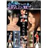 超A級美女レスラー対決 Vol.01