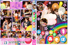 "气球第 1 季""气球 Cuty season1 cuty"