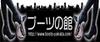 boots-yakata.com