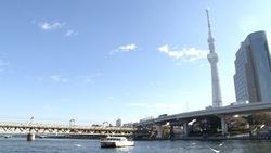 Tokyo Sky Tree and blue sky