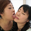Fuji / Yuki: beauty wife's face licking